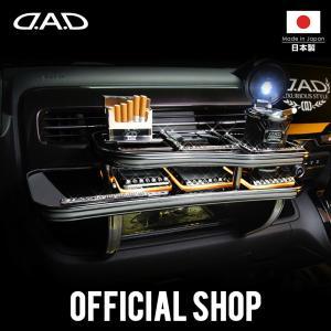 D.A.D (GARSON/ギャルソン) フロントテーブル スクエア (リーフ/クロコ/ベガ/モノグラム) JF3/4 N-BOX / N-BOX カスタム (Custom) DAD|dad