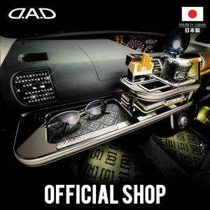D.A.D (GARSON/ギャルソン) フロントテーブル スクエア (リーフ/クロコ/ベガ/モノグラム) LA600/610 タント / タントカスタム DAD|dad