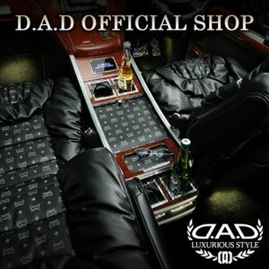 D.A.D (GARSON/ギャルソン) LUXセンターキャビネット スクエア (リーフ/クロコ/ベガ/モノグラム) 20/25アルファード/ヴェルファイア DAD|dad