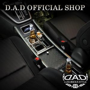 D.A.D (GARSON/ギャルソン) ラグジュアリーセンターキャビネット スクエア  レザー(リーフ/クロコ/ベガ/モノグラム) C27セレナ DAD|dad