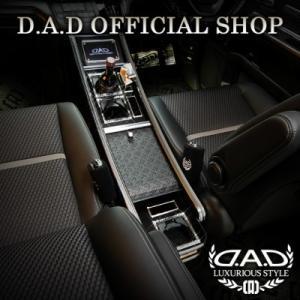 D.A.D (GARSON/ギャルソン) LUXセンターキャビネット スクエア レザー(リーフ/クロコ/ベガ/モノグラム) RP1/5 ステップワゴン/スパーダ DAD|dad