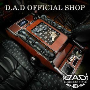 D.A.D (GARSON/ギャルソン) センターキャビネット スクエア  ディルス (DILUS) H200ハイエース (HIACE) ・スーパーGL ナロー (標準) DAD|dad
