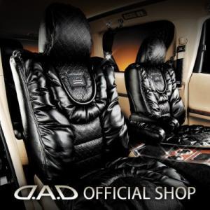 D.A.D ロイヤルラウンジシートカバー ギャザーエディション スタンダードカラー HE33S ラパ...