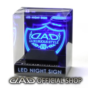 DAD ギャルソン D.A.D LED ナイトサイン タイプ ローレル【GE038】GARSON|dad