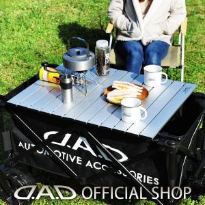 DAD ギャルソン D.A.D FOLDING TABLE アウトドア キャリーワゴン用 折り畳みテーブル 汎用 2カラー アウトドアワゴンテーブル アウトドアワゴン用 テーブル|dad