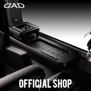 DAD ギャルソン D.A.D セカンド サイド テーブル マットブラック 運転席側 for JB64ジムニー/JB74シエラ専用 GARSON|dad