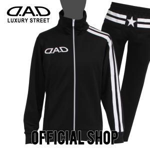 DAD ギャルソン D.A.D LUXURY STREET トラックジャージセットアップ【DK012】 GARSON おしゃれ かっこいい dad