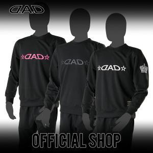 DAD ギャルソン D.A.D LUXURY STREET スウェットセットアップ【DK101】3カラー GARSON おしゃれ かっこいい dad