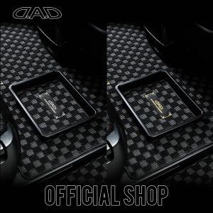 DAD ギャルソン D.A.D トレーwithマット チェックモデル【ブラック/グレー】 (刺繍:シルバー/ゴールド)【HA609】 GARSON|dad