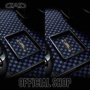 DAD ギャルソン D.A.D トレーwithマット チェックモデル【ブルー】 (刺繍:シルバー/ゴールド)【HA612】 GARSON|dad