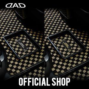 DAD ギャルソン D.A.D トレーwithマット チェックモデル【ブラック/ゴールド】 (刺繍:シルバー/ゴールド)【HA613】 GARSON|dad