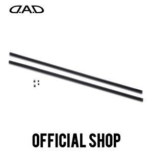 DAD ギャルソン D.A.D カーテン コンフォートモデル専用 カーテンレール【アルミ】2本 LC027|dad