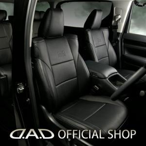 TOYOTA A200A / A210A ライズ D.A.D レザーシートカバー コンフォートモデル スタンダードタイプ 1台分 GARSON ギャルソン DAD|dad