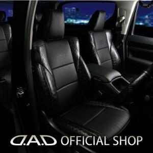 トヨタ 80/85系 ハリアー  D.A.D レザーシートカバー コンフォートモデル モノグラムタイプ 1台分 GARSON ギャルソン DAD|dad