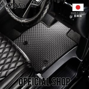 ホンダ S660 型式:JW5 年式:27/4〜 D.A.D タフラバーマット スタンダード 1台分 [車種品番:HN0035] DAD GARSON ギャルソン|dad