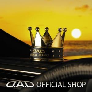 D.A.D オートモーティブフレグランス 【ロイヤルキング】 GARSON ギャルソン DAD