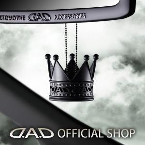 DAD ギャルソン D.A.D オートモーティブフレグランス タイプ ロイヤルキング ミニ マットブ...