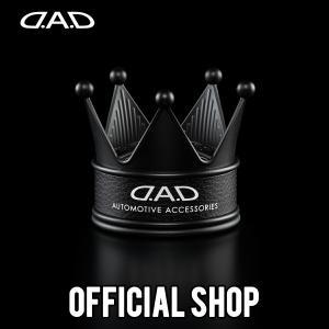 DAD ギャルソン D.A.D オートモーティブフレグランス タイプ ロイヤルキング マットブラック AF002 香り:ムスク/セクシーブルー/プラチナムスク/ホワイトムスク|dad