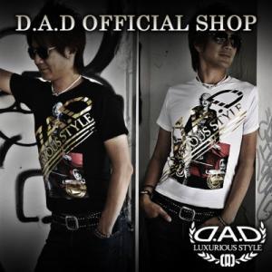 D.A.D (GARSON/ギャルソン) Tシャツ ブラック/ホワイト M,L,XL  DAA006 DAD|dad