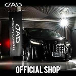 DAD ギャルソン D.A.D FLAG Ver.5【DP136-01】フラッグ GARSON|dad