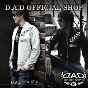 D.A.D スウェットブルゾン S,M,L,XL DPE026 GARSON ギャルソン DAD|dad