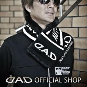 DAD ショートマフラー 【GL006】 GARSON ギャルソン DAD 4560318761834 dad