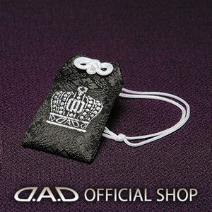 D.A.D 御守護 GOD003(銀)GARSON ギャルソン DAD |dad