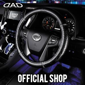 D.A.D (GARSON/ギャルソン) ステアリングカバー モノグラムレザー ブラック (ハンドルカバー) 4571259524433/4571259524440 DAD|dad