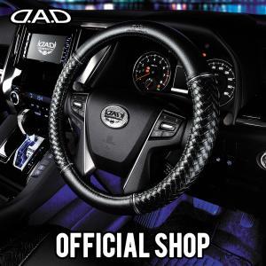 D.A.D (GARSON/ギャルソン) ステアリングカバー ベガ ブラック (ハンドルカバー) 4560318647497/4560318647503 DAD|dad