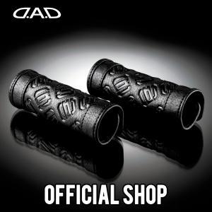 DAD ギャルソン D.A.D ラグジュアリー アシストグリップカバー タイプ モノグラムレザー【HA193】2ピース|dad