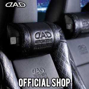 D.A.D (GARSON/ギャルソン) ロイヤルネックパッドモノグラムレザー ブラック 2個 刺繍カラー:シルバー/ブラック DAD|dad