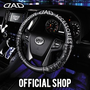 D.A.D (GARSON/ギャルソン) ロイヤルステアリングカバー ギャザーエディション モノグラムレザー ブラック/シルバー (ハンドルカバー) DAD|dad