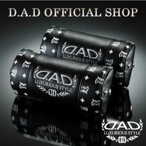 D.A.D (GARSON/ギャルソン) ネックパッドディルス ブラック 2個 DAD 4560318725614|dad