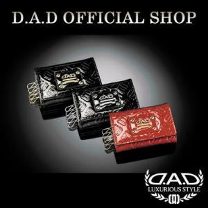 D.A.D (GARSON/ギャルソン) キーケース モノグラムレザー エナメル 4560318719590/4560318719606/4560318719613 DAD|dad