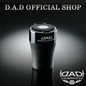 D.A.D (GARSON/ギャルソン) LUXURY アッシュボトル タイプ グロリア 4560318731141 DAD|dad