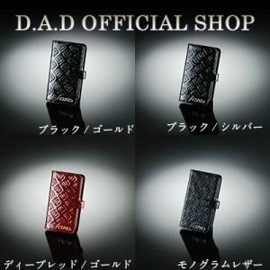 D.A.D (GARSON/ギャルソン) マルチスマートフォンカバー モノグラムレザー|エナメルモノグラムレザー DAD|dad