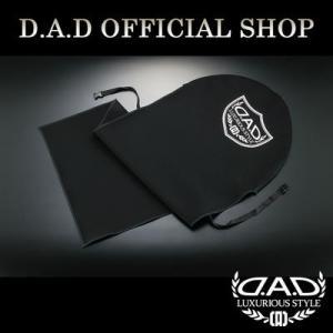 D.A.D (GARSON/ギャルソン) シートプロテクション タイプ ディルス (DILUS) 4560318741645 DAD dad