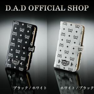 D.A.D (GARSON/ギャルソン) マルチスマートフォンカバー ディルス DAD|dad