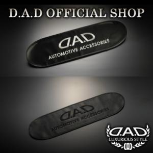 D.A.D (GARSON/ギャルソン) マルチダッシュマット タイプD.A.D 4560318750708/4560318756557 DAD dad