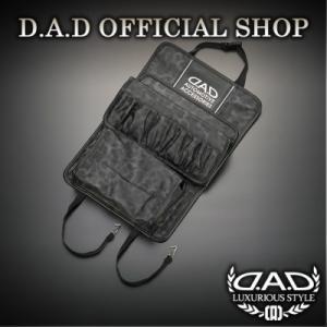 D.A.D (GARSON/ギャルソン) マルチシートバックポケット タイプ ブラックレパード 4560318755598 DAD|dad