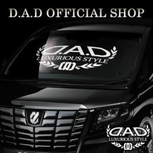 D.A.D(GARSON/ギャルソン) サンシェード Sサイズ/Mサイズ/Lサイズ DAD dad
