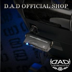 D.A.D (GARSON/ギャルソン)  クイックチャージ3.0 & オートチャージIC内蔵 USB合計最大出力6.0A【iPhone8/8+/X】急速充電対応  DAD|dad