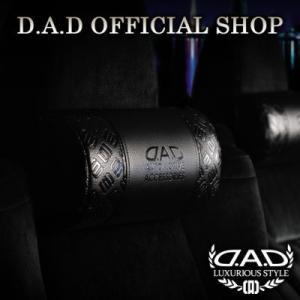 D.A.D (GARSON/ギャルソン)  ネックパッド タイプ モノグラムレザー 【HA461】1個 DAD|dad