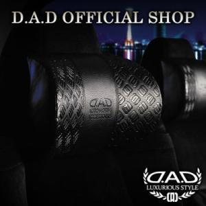 D.A.D (GARSON/ギャルソン)  ネック/ヘッドパッド  タイプ モノグラムレザー 【HA462】1個 DAD|dad