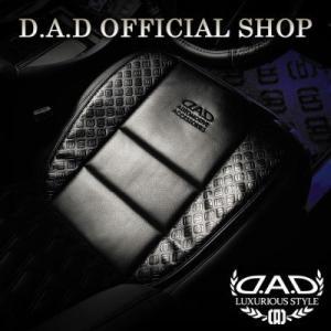 D.A.D (GARSON/ギャルソン)  シートクッション  タイプ モノグラムレザー ブラック 【HA463】1個 DAD|dad