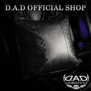 D.A.D (GARSON/ギャルソン)  クッション  タイプ モノグラムレザー 【HA464】 DAD|dad