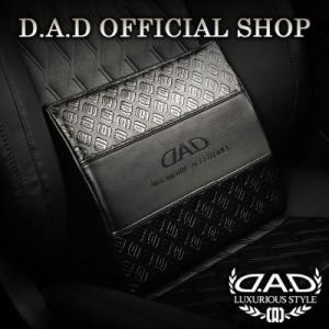 D.A.D (GARSON/ギャルソン)  ウエスト クッション  タイプ モノグラムレザー 【HA465】1個 DAD|dad