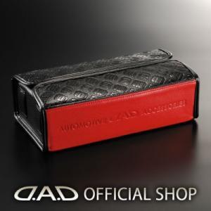 D.A.D ティシュ−ケース タイプ モノグラムレザー 【ブラック/レッド】【HA466】4560318764040 GARSON ギャルソン DAD|dad