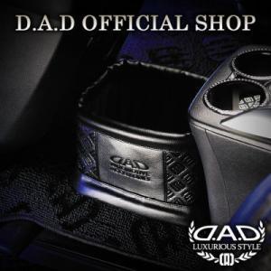 D.A.D (GARSON/ギャルソン)  D.A.D ダストボックス  タイプ モノグラムレザー ...