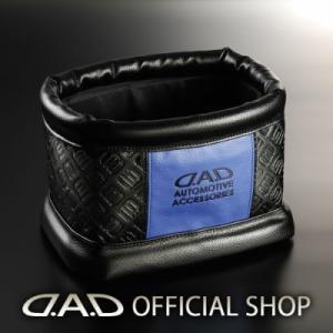 D.A.D ダストボックス タイプ モノグラムレザー 【ブラック/ブルー】【HA467】4560318764064 GARSON ギャルソン DAD|dad